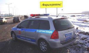 В Тюменской области придумали свежие автодорожные знаки