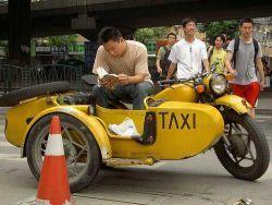 ГАИ раскрыла год охоты на таксистов