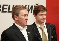 Киеврада утвердила платформу подготовки к Евро-2012