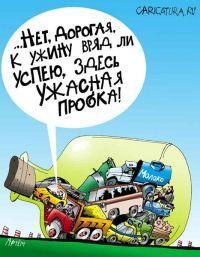 На киевских трассах будут некоторые полоски для социального автотранспорта