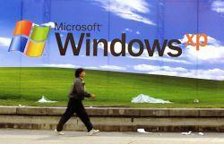 """Майкрософт планирует """"посадить"""" машины на Виндоус"""