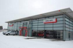 В Тернополе раскрылся торговый центр Мицубиси Моторс