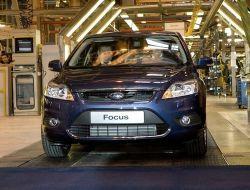 В РФ стартовало изготовление нового Форд Фокус