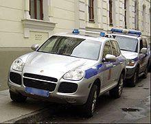 Луценко принял решение распустить Кобру