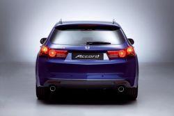 Хонда Аккорд Type-R больше не будет!