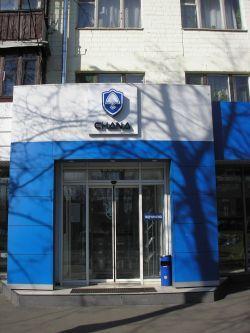 В Киеве был замечен первый зал CHANA