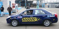 Кременчугский автосборочный автозавод произвел торжественный авто
