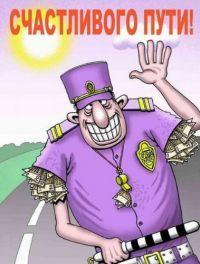 На автодорогах снова зафиксированы лжеинспекторы ГАИ