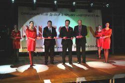 В Симферополе раскрылся классический 3С комплекс Ниссан