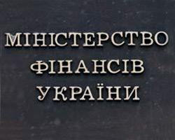 Министерство финансов собирается устранять модель поощрительного импорта авто