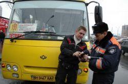 На Украине автолюбители сейчас должны двигаться без перерыва менее 4 часов