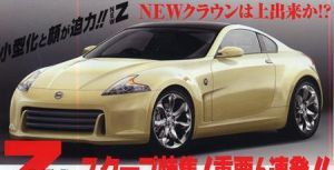 Компоненты нового Ниссан 370Z вышли в японском издании!