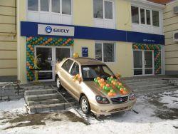В Полтаве раскрылся еще один автомобильный салон Джили