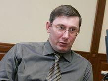 Луценко раздумал освобождать главу ГАИ
