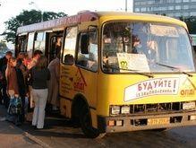 Абсолютное большинство маршруток в Киеве остановили деятельность
