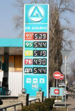 Дизельный агрегат отныне дешевле топлива