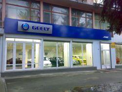 Компания «АИС» раскрыла  8 автомобильных салонов Джили