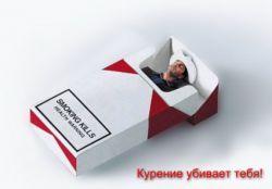 Киевским сотрудникам ДПС запретили курить на работе
