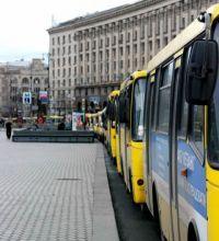 В Киевской администрации «спрятались»  от маршрутчиков