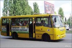 В Киеве увеличили расценки на проезд