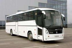 На Украине вышли свежие автобусы ГолАЗ