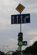В Киеве автоматизируют перемещение на перекрестках