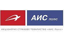 Компании «АИС-Полис» подписала контракт с «Укрсоцбанком»