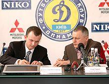 ФК «Динамо» (Киев) предпочитает машины Мицубиси - Мицубиси