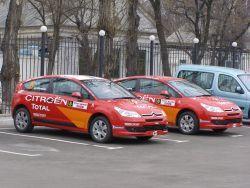 Победители мира по авто-ралли зовут на тест-драйв Ситроен