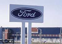 Украина отказала Форд в сооружении автозавода на собственной территории