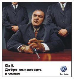 В Минске запретили рекламу Фольксваген из-за пропаганды насилия и нездоровых зависимостей