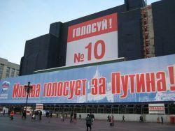 В городе Москва угнан очередной Порше Кайен
