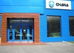 В Киеве раскрылся 2-й автомобильный салон Chana