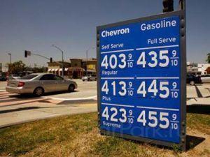 В Соединенных Штатах быстро повысилась стоимость на газ