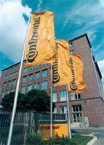 Континенталь AG улучшает расценки на автомобильные покрышки в Европе