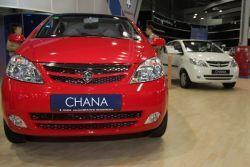 CHANA – небольшой авто для огромного города