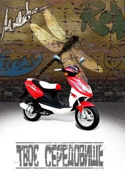 Мотоцикл ТХМ и Лифан дешевеет