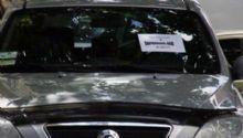 Киевских автолюбителей отучают припарковываться на тротуарах