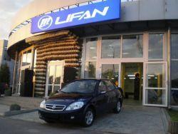В Запорожье раскрылся автомобильный салон  Лифан