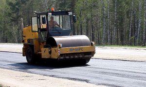 Российскую часть трассе Город Москва - Киев достроят в начале ноября