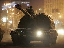 Минобороны просит помилования у киевлян за кратковременные неудобства