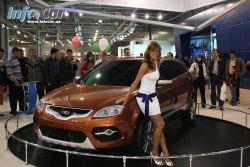 Столичный автомобильный салон посетили около 2 млрд человек