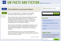 General Motors сделал веб-сайт для опровержения слухов