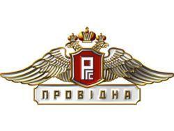 2-й авто от Провидной ушел в Керчь