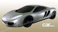 Макларен рассчитывает выпуск 3-х спортивных автомобилей!