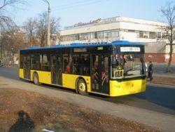 Определены расценки на проездные билеты в Киеве