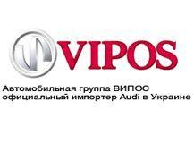 Vipos больше не импортер Ауди на Украине