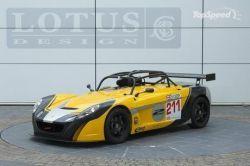 Лотус продемонстрировал гоночный болид 2-Eleven ДжиТи4 Supersport!