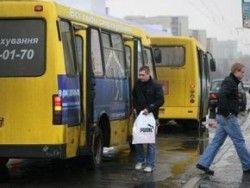 В Киеве вновь подорожает проезд в маршрутках