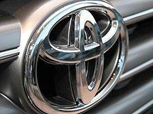 Тойота представлена изготовителем наиболее высококачественных авто